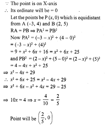 rd-sharma-class-10-solutions-chapter-6-co-ordinate-geometry-mcqs-11