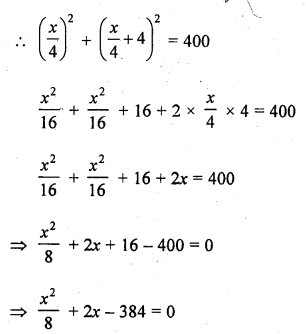 rd-sharma-class-10-solutions-chapter-4-quadratic-equations-ex-4-11-8