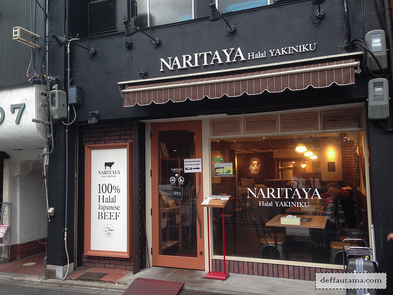 Babymoon ke Jepang - Naritaya Halal Yakiniku