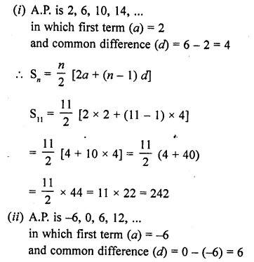 rd-sharma-class-10-solutions-chapter-5-arithmetic-progressions-ex-5-6-11