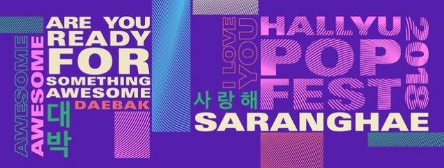 The largest K-Pop Music Festival in Singapore: HallyuPopFest