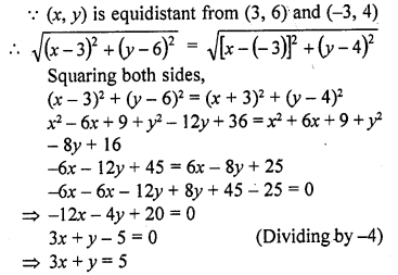 rd-sharma-class-10-solutions-chapter-6-co-ordinate-geometry-ex-6-2-43