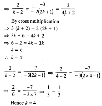 rd-sharma-class-10-solutions-chapter-3-pair-of-linear-equations-in-two-variables-ex-3-5-13.1