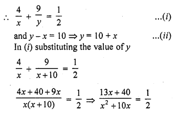 rd-sharma-class-10-solutions-chapter-4-quadratic-equations-ex-4-12-5