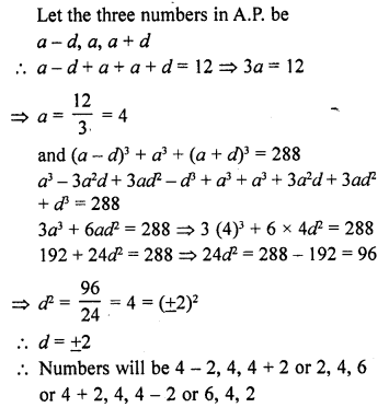 rd-sharma-class-10-solutions-chapter-5-arithmetic-progressions-ex-5-5-7