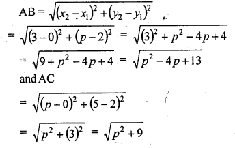rd-sharma-class-10-solutions-chapter-6-co-ordinate-geometry-ex-6-2-44
