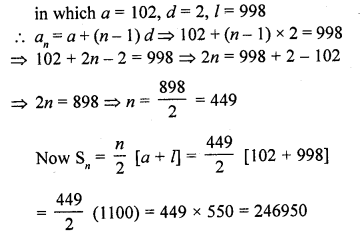 rd-sharma-class-10-solutions-chapter-5-arithmetic-progressions-ex-5-6-54