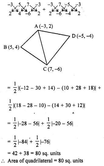 rd-sharma-class-10-solutions-chapter-6-co-ordinate-geometry-ex-6-5-6