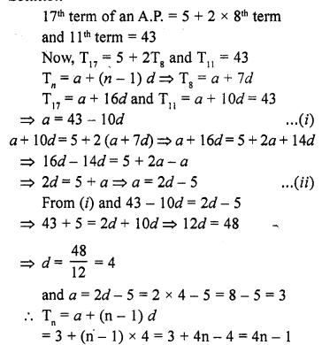 rd-sharma-class-10-solutions-chapter-5-arithmetic-progressions-ex-5-4-37