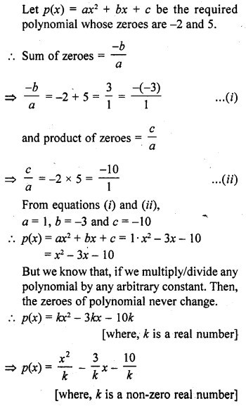 rd-sharma-class-10-solutions-chapter-2-polynomials-mcqs-31