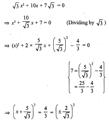rd-sharma-class-10-solutions-chapter-4-quadratic-equations-ex-4-4-8