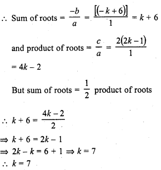 rd-sharma-class-10-solutions-chapter-4-quadratic-equations-mcqs-24