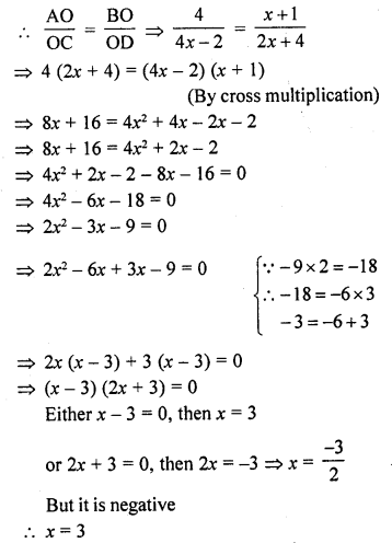 rd-sharma-class-10-solutions-chapter-7-triangles-ex-7-4-1.3