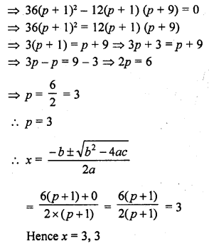 rd-sharma-class-10-solutions-chapter-4-quadratic-equations-ex-4-6-14.1