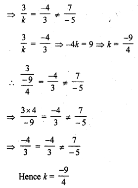 rd-sharma-class-10-solutions-chapter-3-pair-of-linear-equations-in-two-variables-ex-3-5-22.1