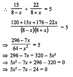 rd-sharma-class-10-solutions-chapter-4-quadratic-equations-ex-4-8-1