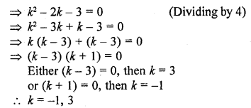 rd-sharma-class-10-solutions-chapter-4-quadratic-equations-ex-4-6-2.13
