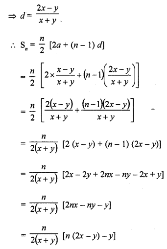 rd-sharma-class-10-solutions-chapter-5-arithmetic-progressions-ex-5-6-1.5