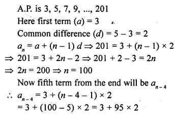 rd-sharma-class-10-solutions-chapter-5-arithmetic-progressions-vsaqs-5
