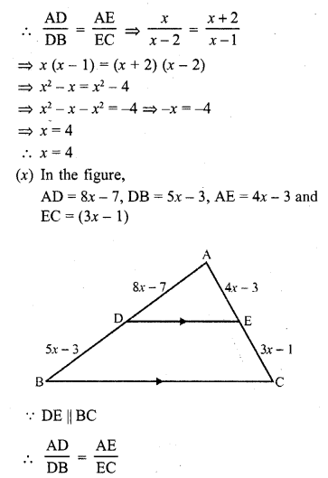 rd-sharma-class-10-solutions-chapter-7-triangles-ex-7-2-1.10