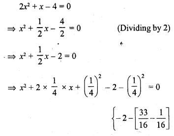 rd-sharma-class-10-solutions-chapter-4-quadratic-equations-ex-4-4-4