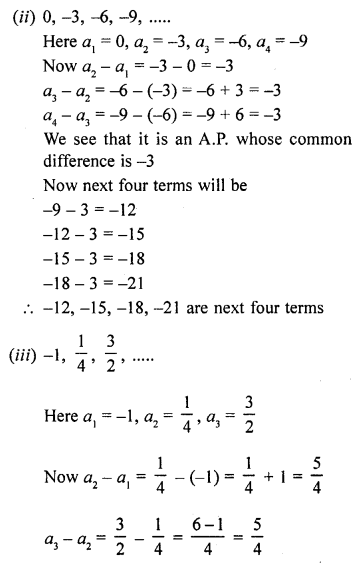 rd-sharma-class-10-solutions-chapter-5-arithmetic-progressions-ex-5-3-4.1