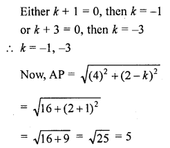 rd-sharma-class-10-solutions-chapter-6-co-ordinate-geometry-ex-6-2-49.1