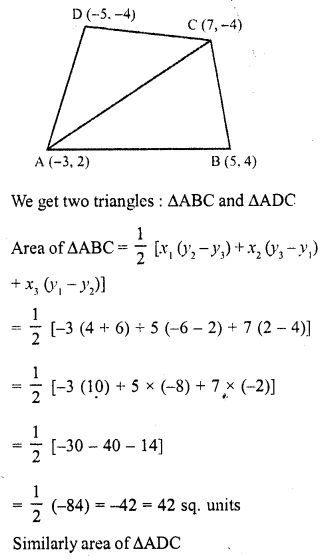 rd-sharma-class-10-solutions-chapter-6-co-ordinate-geometry-ex-6-5-2