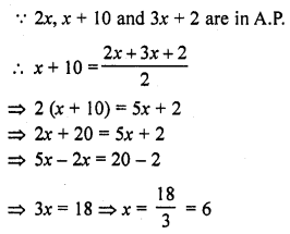 rd-sharma-class-10-solutions-chapter-5-arithmetic-progressions-vsaqs-6