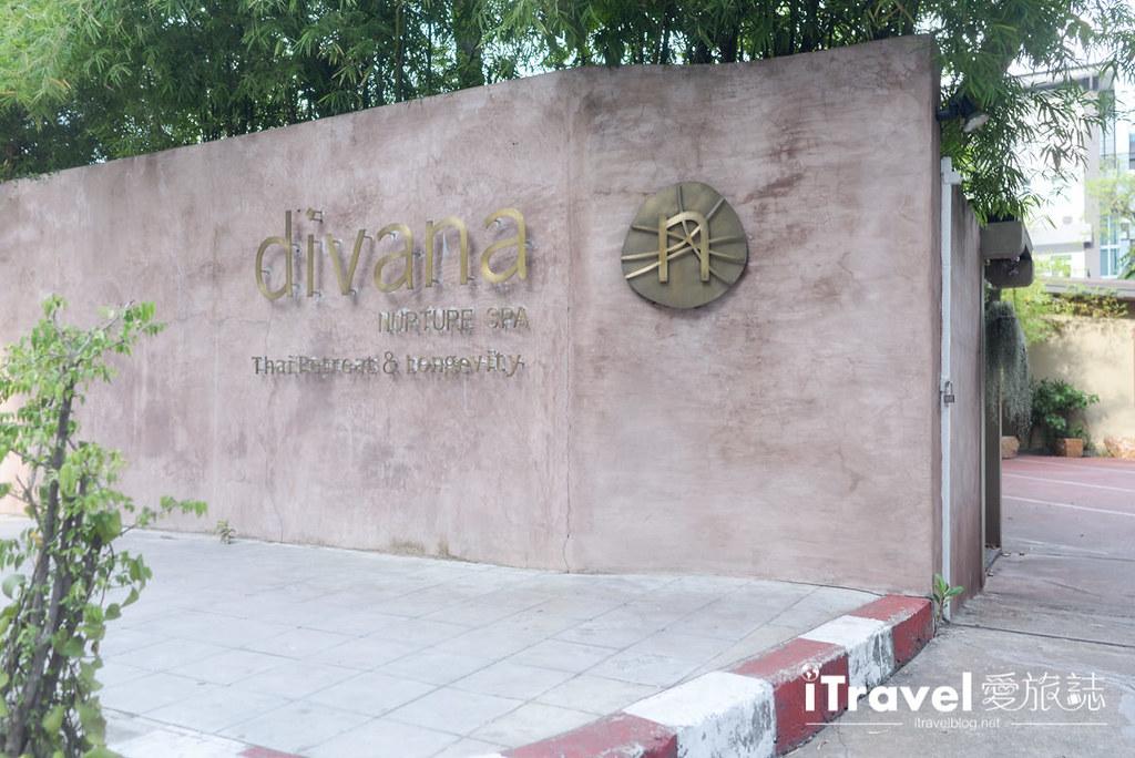 曼谷SPA推薦 Divana Nurture Spa (4)