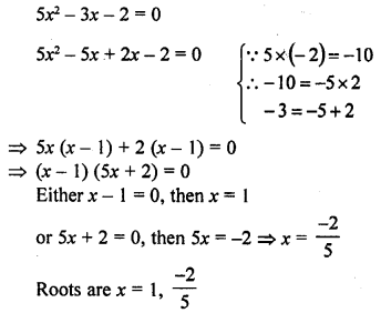 rd-sharma-class-10-solutions-chapter-4-quadratic-equations-ex-4-3-7