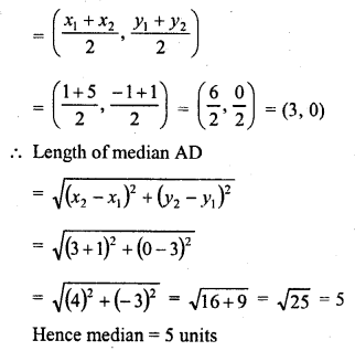 rd-sharma-class-10-solutions-chapter-6-co-ordinate-geometry-vsaqs-5.1