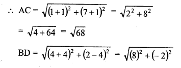rd-sharma-class-10-solutions-chapter-6-co-ordinate-geometry-ex-6-2-8