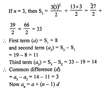 rd-sharma-class-10-solutions-chapter-5-arithmetic-progressions-ex-5-6-47.1
