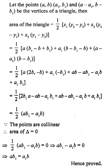 rd-sharma-class-10-solutions-chapter-6-co-ordinate-geometry-ex-6-5-12