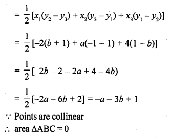rd-sharma-class-10-solutions-chapter-6-co-ordinate-geometry-ex-6-5-32