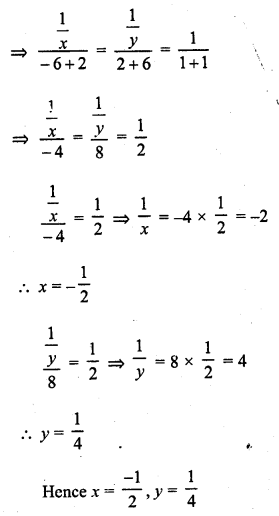rd-sharma-class-10-solutions-chapter-3-pair-of-linear-equations-in-two-variables-ex-3-4-5.2