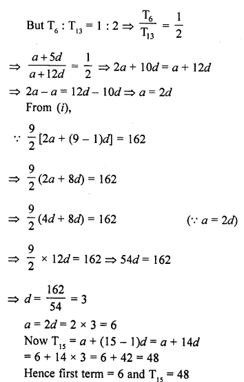 rd-sharma-class-10-solutions-chapter-5-arithmetic-progressions-ex-5-6-28.1