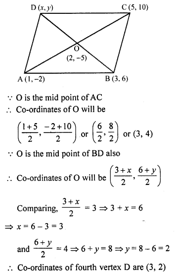 rd-sharma-class-10-solutions-chapter-6-co-ordinate-geometry-ex-6-3-49