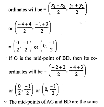 rd-sharma-class-10-solutions-chapter-6-co-ordinate-geometry-ex-6-3-17