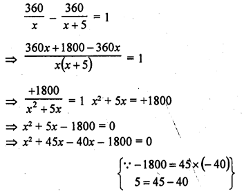 rd-sharma-class-10-solutions-chapter-4-quadratic-equations-ex-4-8-10