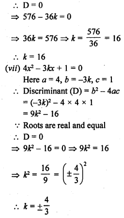 rd-sharma-class-10-solutions-chapter-4-quadratic-equations-ex-4-6-2.3
