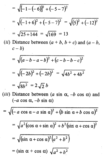rd-sharma-class-10-solutions-chapter-6-co-ordinate-geometry-ex-6-2-1.1
