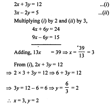 rs-aggarwal-class-10-solutions-chapter-3-linear-equations-in-two-variables-mcqs-1