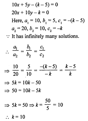 rs-aggarwal-class-10-solutions-chapter-3-linear-equations-in-two-variables-ex-3f-3