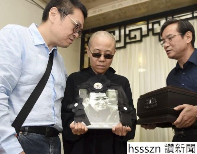China Nobel Prize Widow