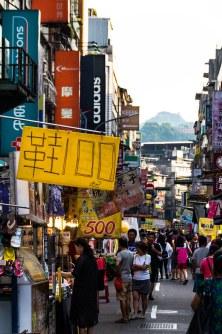 Lust-4-Life lustforlife travel blog reiseblog taiwan taipei taipeh-69