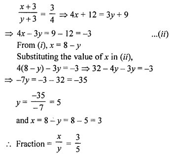 RS Aggarwal Class 10 Solutions Chapter 3 Linear equations in