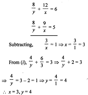 rs-aggarwal-class-10-solutions-chapter-3-linear-equations-in-two-variables-mcqs-7.1