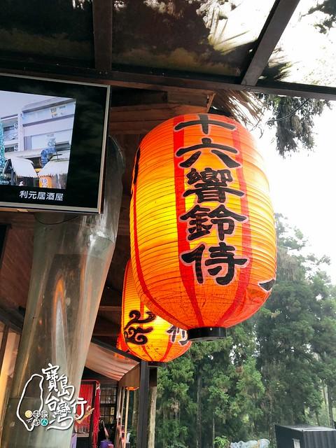 TaiwanTour_165
